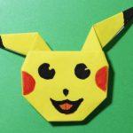 Hướng dẫn gấp Pokemon đơn giản từ giấy origami